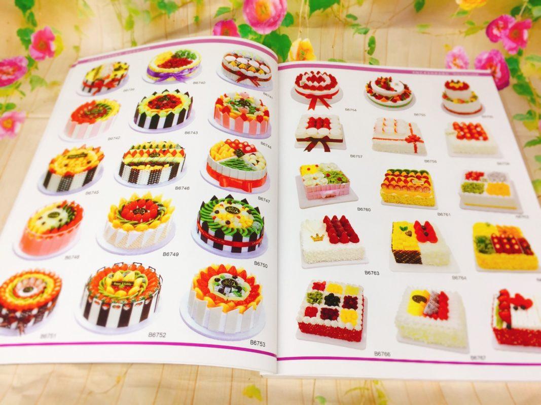 sách các mẫu bánh kem