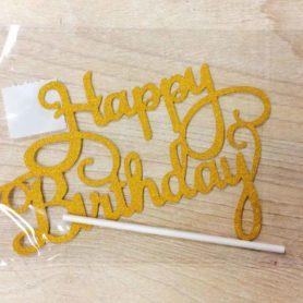Cây Cắm Happy Birthday