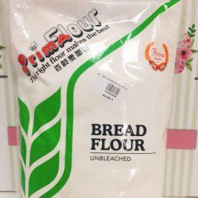 Bột Mì Prima Bread Flour 1kg