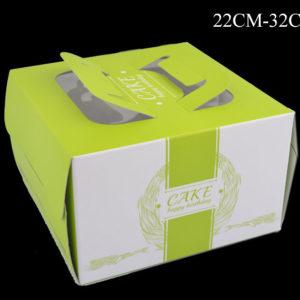 hộp đựng bánh sinh nhật có quai xách